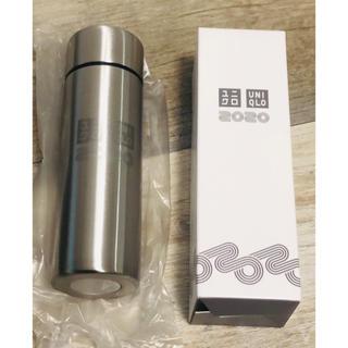 ユニクロ(UNIQLO)のユニクロ UNIQLO ステンレスボトル(120ml)(ノベルティグッズ)