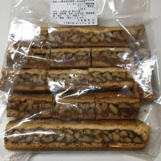クルミっ子 切り落とし 数量限定②(菓子/デザート)