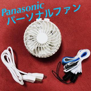 パナソニック(Panasonic)のパナソニック BH-BZ10/TP(扇風機)