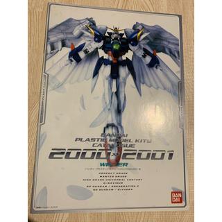 バンダイ(BANDAI)のバンダイ・プラスチックモデル・カタログ2000-2001冬(その他)
