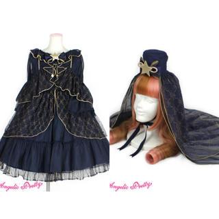 アンジェリックプリティー(Angelic Pretty)のDramatic Shiny ワンピースとハット コン(ミニワンピース)