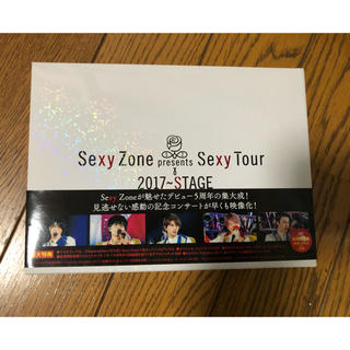 セクシー ゾーン(Sexy Zone)のSexy Zone Presents Sexy Tour ~ STAGE(DVD(ミュージック)
