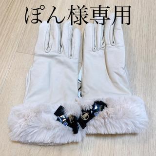 ランバンオンブルー(LANVIN en Bleu)のLANVIN en Blue 手袋(手袋)