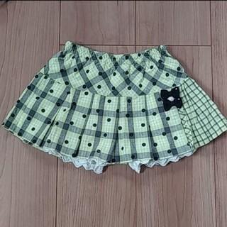 ニットプランナー(KP)のKP ニットプランナー インナーパンツ付きスカート(スカート)
