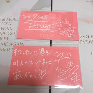 ウェストトゥワイス(Waste(twice))のTWICE メッセージカード(K-POP/アジア)