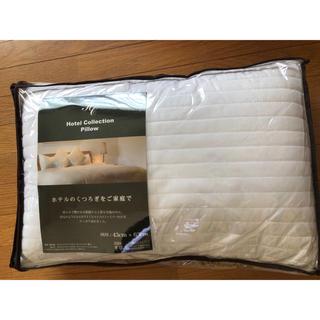 新品未使用 枕 ホテルコレクション マイクロファイバーわた(枕)