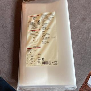 ムジルシリョウヒン(MUJI (無印良品))の新品 無印良品 CD・DVDケース、2段 80ポケット(CD/DVD収納)