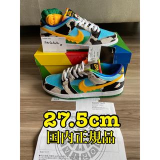ナイキ(NIKE)の27.5cm Nike SB Dunk Ben Jerry ベン & ジェリーズ(スニーカー)