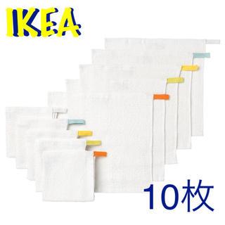 イケア(IKEA)の新品 IKEA イケア KRAMA クラーマ 10枚セット(タオル/バス用品)
