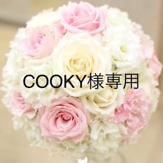 COOKY様専用(下駄/草履)