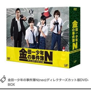 ヘイセイジャンプ(Hey! Say! JUMP)の金田一少年の事件簿NEO DVD (TVドラマ)