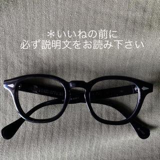 アヤメ(Ayame)のJULIUS TART OPTICAL  ARNEL(サングラス/メガネ)