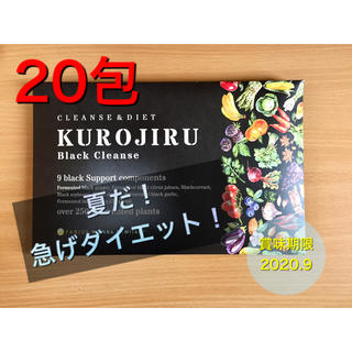 FABIUS - FABIUS KUROJIRU Black Cleanse  20包