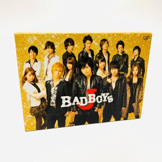セクシー ゾーン(Sexy Zone)のBAD J BOYS dvd box 豪華版 初回限定 セクシーゾーン 中島健人(TVドラマ)