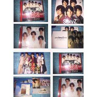 セクシー ゾーン(Sexy Zone)のSexy Zone  CD  セット  バラ売り可(アイドル)