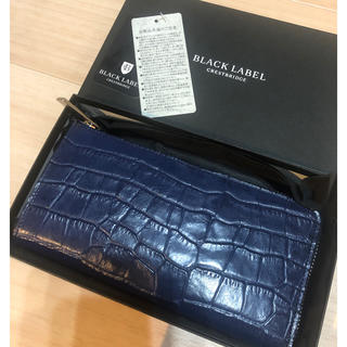 ブラックレーベルクレストブリッジ(BLACK LABEL CRESTBRIDGE)の新品 ブラックレーベルクレストブリッジ クロコ ラウンド 長財布 クロコダイル(長財布)