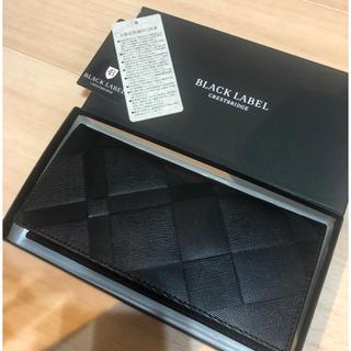 ブラックレーベルクレストブリッジ(BLACK LABEL CRESTBRIDGE)の新品 ブラックレーベルクレストブリッジ 長財布 バーバリー レザーウォレット(長財布)