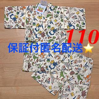 Disney - 新品❣️110 甚平 トイストーリー ディズニー ウッディ 浴衣 祭