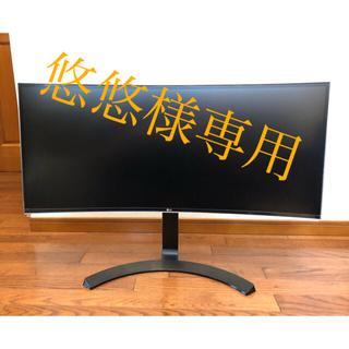 LG Electronics - LG モニター 曲面ウルトラワイド 34UC88-B