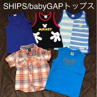 シップス(SHIPS)の5点*SHIPS/babyGAP他トップス 90(Tシャツ/カットソー)