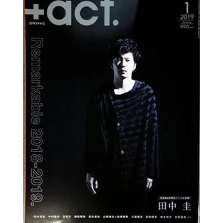 +act.  2019年1月号 切り抜き(音楽/芸能)