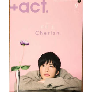 +act.  2019年9月号 切り抜き(音楽/芸能)