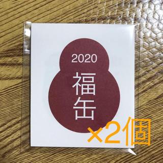 ムジルシリョウヒン(MUJI (無印良品))の無印良品 2020年カレンダー(カレンダー/スケジュール)