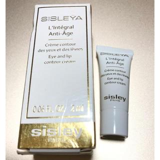 Sisley - シスレーアイクリーム サンプル
