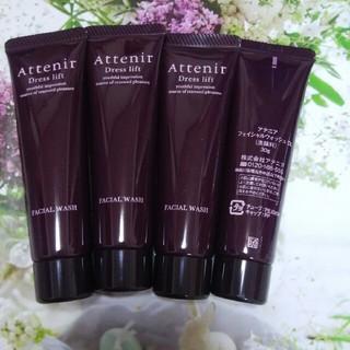 アテニア(Attenir)の洗顔フォーム ドレスリフトフェイシャルウォッシュ30gx4 (洗顔料)
