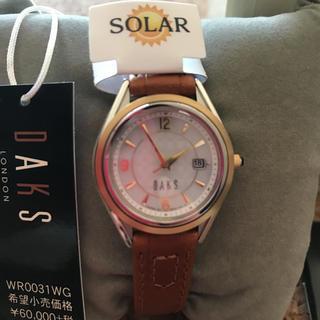 オリエント(ORIENT)の【お値下げ】DAKS腕時計 ソーラー時計 オリエント電波時計(腕時計)