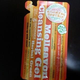メルサボン(Mellsavon)のメルサボン クレンジングジェル 詰め替え用(クレンジング/メイク落とし)