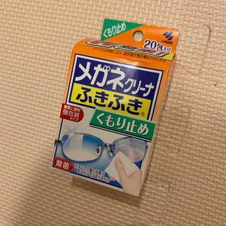 コバヤシセイヤク(小林製薬)のメガネクリーナ 20包入り(サングラス/メガネ)