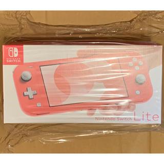ニンテンドースイッチ(Nintendo Switch)のNintendo Switch lite コーラル 本体 新品(携帯用ゲーム機本体)