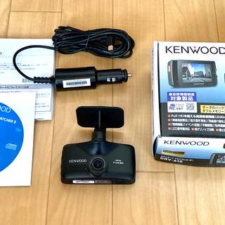 ケンウッド(KENWOOD)のSD2スロット ドラレコ KENWOOD DRV-610(車内アクセサリ)