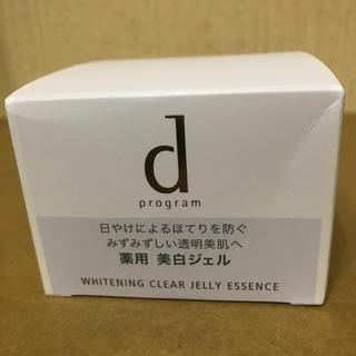 ディープログラム(d program)のd プログラム ホワイトニングクリア ジェリーエッセンス(美容液)
