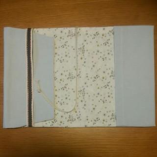 ブックカバー文庫本サイズ ブルーグレイ(ブックカバー)