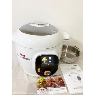 ティファール(T-fal)のティファール Cook4me クックフォーミーエクスプレス 150レシピ 美品(調理機器)