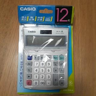 CASIO - CASIO電卓 DW-20A
