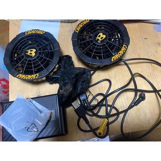 バートル(BURTLE)の空調服 バートル エアークラフト バッテリー&ファンセット(その他)