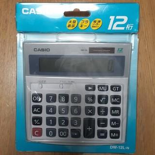 CASIO - CASIO電卓 DW-12L