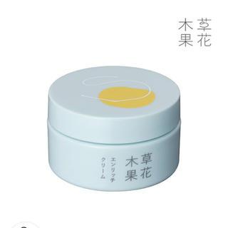 ソウカモッカ(草花木果)の草花木果 エンリッチクリーム50g(フェイスクリーム)
