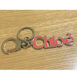 クロエ(Chloe)のジャンク品 キーホルダー クロエ(キーホルダー)