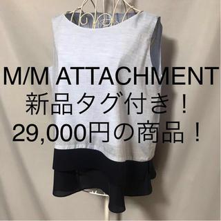 ★M/M ATTACHMENT/エムエムアタッチメント★新品タグ付き★カットソー