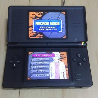 ニンテンドーDS(ニンテンドーDS)の【yk様専用】Nintendo DSlite 本体・充電器(携帯用ゲーム機本体)