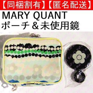 マリークワント(MARY QUANT)のMARY QUANT 化粧ポーチ 鏡 セット マリークワント 四角 水色 メイク(ミラー)