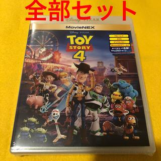 トイストーリー(トイ・ストーリー)のトイ・ストーリー4 MovieNEX Blu-ray 全部セット+ポストカード(キッズ/ファミリー)