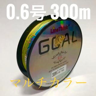 PEライン 0.6マルチ300M(釣り糸/ライン)