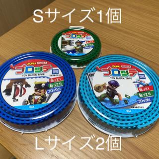 タカラトミーアーツ(T-ARTS)のブロッテ Lサイズ2個(青と水色)、Sサイズ1個(緑)(知育玩具)