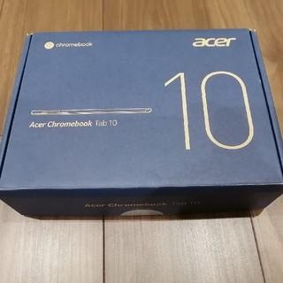 エイサー(Acer)のAcer Chromebook Tab 10(タブレット)