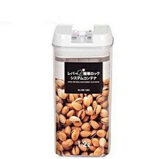 レバーDE簡単ロック システムコンテナ 1.2L HB-1385 コーヒー豆収納(収納/キッチン雑貨)